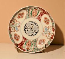 Assiette ancienne en porcelaine IMARI JAPON XIXème
