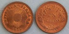 Pérou 1 centime 1949 p211a ss-vzgl