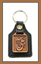Islamic shia key chain - Imam Ali(SA) - Free shipping