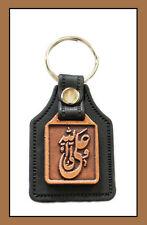 Islamic shia key chain - Imam Ali(SA) - Free shipping