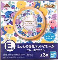 Kirby Star Cosmetics Ichiban Kuji E Coffret Hand Cream Blue