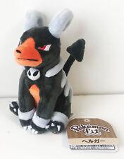 Pokemon Center Original Plush Doll Pokemon fit Houndoom (Hellgar) 4521329268774
