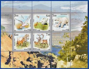 Russia 2006 Animals Mini Sheet
