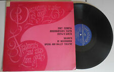 Soloists Of Novosibirsk Opera & Ballet Theatre 1977 Made IN USSR Russia NM LP
