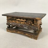 Japanese Buddhist Altar Fitting Vtg Wood Lacquer Offering Table Kyozukue BU341