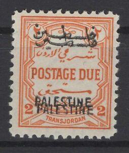 DT146757/ PALESTINE JORDANIAN OCC / P. DUE – SG # PD26b MH DOUBLE OVPT CV 151 $