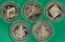 Bulgaria.1976.1988.5 coins PROOF.2 Leva.