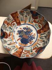 "Japanese Imari Porcelain Bowl 7"""