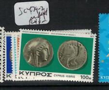 Cyprus SC 479-2 MNH (2ebo)