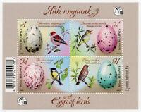 Belarus. 2020 Birds (Bird eggs). Mini-Sheet. MNH **