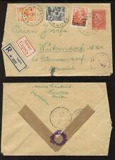YUGOSLAVIA 1951 EXPRESS REGISTERED STATIONERY CENSORED to AUSTRIA KANJIZA SERBIA