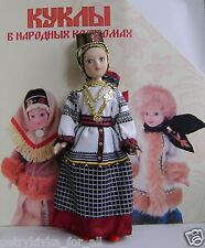 Porcelain doll handmade in Russian national costume Voronezh province № 10