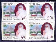 Religion, Jainism, Umrao ji Archana, Parshwanath Jain Hospital, India MNH  - R17