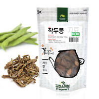 Medicinal Korean Herb, Sword Bean / Canavalia Gladiata 작두콩 Dried Bulk Herbs 3oz