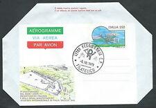 1979 ITALIA AEROGRAMMA AEREO ITALIANO FDC - 2