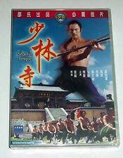"""David Chiang Da-Wei """"Shaolin Temple"""" Chang Cheh HK IVL Martial Arts OOP 1976 DVD"""