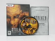 S.T.A.L.K.E.R. Shadow of Chernobyl (PC) Region Free Complete Disc Mint Rare J2L