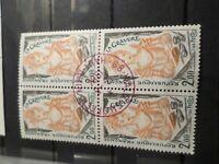 FRANCE 1984, BLOC timbres 2315, ART, LA GRAVURE, oblitéré CACHET ROND
