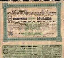 RUSSIA  INDUSTRY & MINING EKATERINOVKA Soc. d'Industrie Miniere 1909
