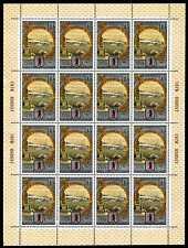 1978.Russia(USSR).GOLD RING.Jaroslaw.Sc.B120. M/sh