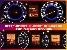 Instrument cluster in English Nissan Skyline V36