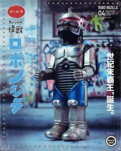 NOG Toy Mecha Godzilla Kaiju Monster Vinyl Sofubi [Medicom/Bandai/Popy/Ultraman]