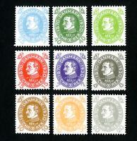Denmark Stamps # 210//19 VF OG Hinged Missing # 218 Catalog Value $99.00