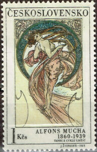 Czech Art Nouveau Alfons Mucha Famous Paintings Woman stamp 1968 MNG