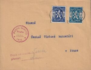 1918 CZECHOSLOVAKIA SCOUT ´s COURIER POST 2* 10H blue  very scarce