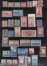 Egypt stamps, small collection of 36 classics, mint & used, SCV $41.25