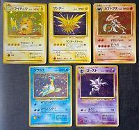 Pokemon Zapdos Lapras Raichu & Others Holo Fossil Lot NM (P) Japanese