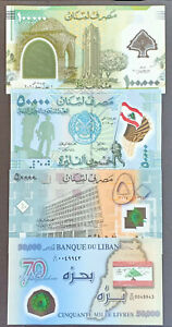 Lebanon all 4 Banknotes issued 2013-2020 Polymer UNC beautiful Set