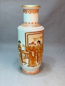 Rouleau Chinese porcelain vase Qianlong Mark 20th C Nice Painting Coral Red