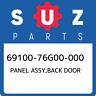 69100-76G00-000 Suzuki Panel assy,back door 6910076G00000, New Genuine OEM Part