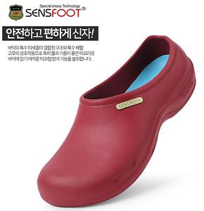 SENSFOOT Chef Kitchen Non Slip, Resistant Safety Work Shoes Rubber - Unisex