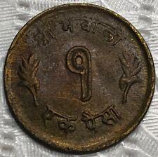 1964 ~ NEPAL ~ 1 PAISA ~ MAHENDRA BIR BIKRAM ~ VF25 Condition