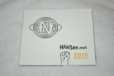 RARE SEALED Hanson Member 2010 EP CD!