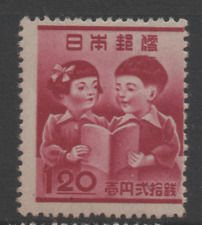 Japan 1948 1.20y Education System Mint Unhinged