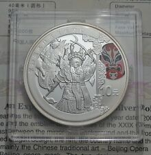 10 Yuan 2008 - China - Olympia in Peking - Peking - Oper  1 oz Silber