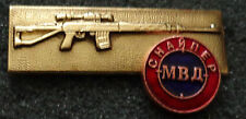Russian Spetsnaz award badge SNIPER /MVD/  POLICE   pin