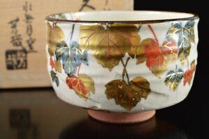 Q2147 : Japanese Kiyomizu-ware Gold paint Flower TEA BOWL w/signed box