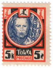 (I.B) Russia Postal : Touva Pictorial 5k (Native)