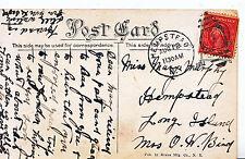 Genealogy Postcard - Family History - Murphy - Long Island - America   658A