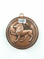 Padellina stampino decorativo in rame con leone segno zodiacale arredo casa