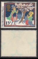 GB 1986 sg1342eu Christmas Folk Customs 13p star underprint booklet stamp MNH