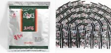 70 Bags 280 Sheets Seasoned Laver Roasted Seaweed Korean Snack For Sushi moo
