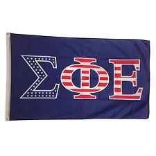 Sigma Phi Epsilon SigEp USA Letter Flag 3' x 5'