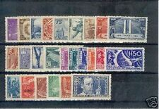 FRANCE ANNEE COMPLETE 1936  N° 309 / 333 , 25 TIMBRES NEUFS xx TTB, VALEUR:1344€