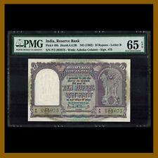 India 10 Rupees, 1962 P-40b Sig.# 75 Letter B PMG 65 EPQ Unc