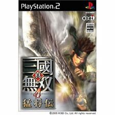 Used PS2 Dynasty Warriors 5 Xtreme Legends Japan Import